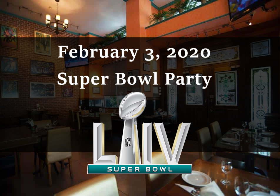 Super_Bowl_LIV_banner