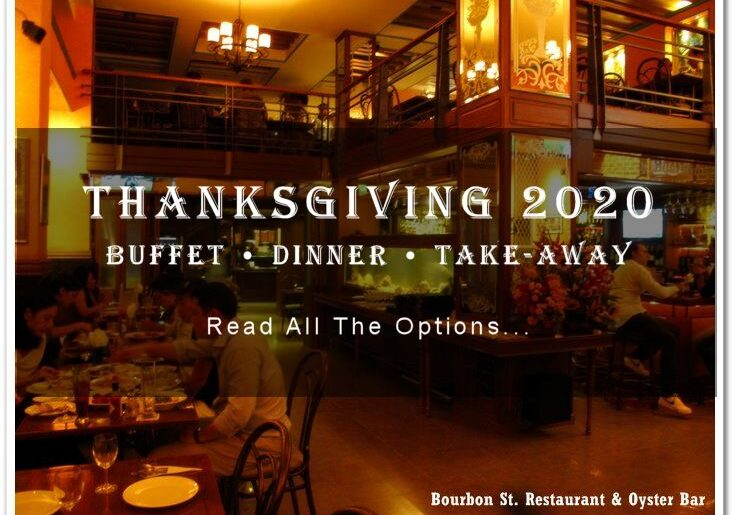 Bourbon St. Restaurant Thanksgiving 2020